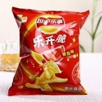 China Customizable Printing Red Flat Bottom Puffed Food Safe Plastic Bags Biodegradable on sale