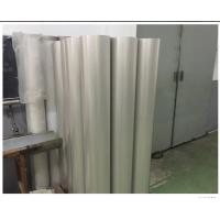 Hight Strenght Long Life Rotary Printing Screen Nickel Tube For Textile Machinery Manufactures
