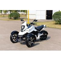 200CC New Balance Shaft Engine Tricycle CVT ATV Three Wheels Motorcycle Manufactures