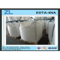 Ethylene diamine tetraacetic acid tetrasodium salt ( EDTA-4NA ) Cas 67401-50-7 for purifying agent Manufactures