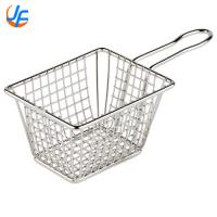 Wire Mesh Deep Fat Fry Basket  / Stainless Steel Square French Fry Basket Manufactures