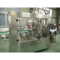 China 3000BPH Water Bottling Machine For Polyester And Plastics Bottles on sale