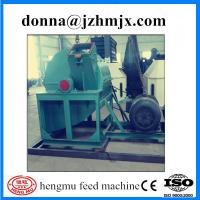 China Trustworthy biomass briquette making machine/wood pellet making machine on sale