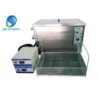 CE Skymen Multi Frequency Ultrasonic Cleaner Stainless Steel 360 Liters Manufactures