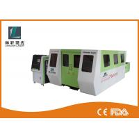 Quality High Speed 500W Metal Fiber Laser Cutting Machine For Mild Steel / Carbon Steel for sale