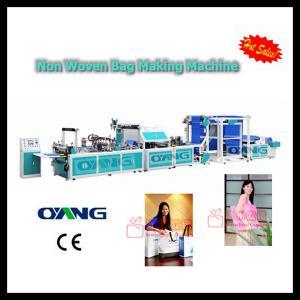 China Non Woven Shoes Bag Making Machine ONL-XA700-800 on sale