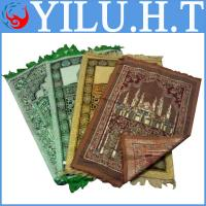 China wholesale adult personal knit muslim prayer rugs carpets on sale