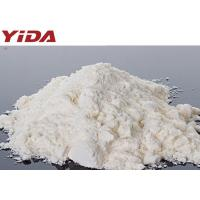 Dietary Fiber Powder Natural Chicory Root Extract Inulin Manufactures