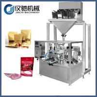 Packing machine Biscuit stand up pouch filling machine Manufactures