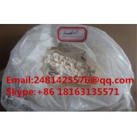 China Oral 99% purity Anabolic Steroids Oxymetholone Anadrol For Muscle Gaining CAS 434-07-1 on sale