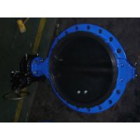 Plastic bag butterfly valve API 609 / ISO 5752 / BS 5155 For Water Manufactures