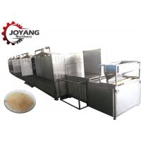 China Stainless Steel Industrial Microwave Equipment Powder Drying Medical Drying Machine on sale