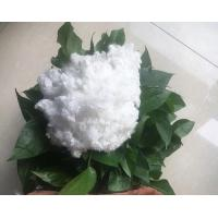 Regenerated Polyester Staple Fiber , Hollow Conjugated Polyester Fiber For Quilts Manufactures