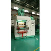 China 15HP 11KW Vertical Rubber Injection Molding Machine For Industrial Parts on sale