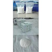 China Chemical grade Zinc Oxide 99.5% 99.7% with best competitive price and quality on sale