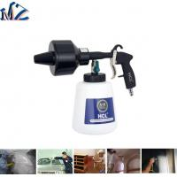 Buy cheap Air Washing Gun for cleaning BT002 high quality aluminum cast copper inside from wholesalers