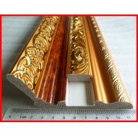 PS decoration cornice mouldings for crown mouldings Manufactures