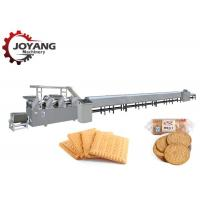 Auto Small Biscuit Making Machine Rotary Mould Biscuit Production Line Manufactures