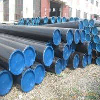 API 5L X80 High Standard 25mm Thick Wall Steel Pipe / structural steel pipes Manufactures