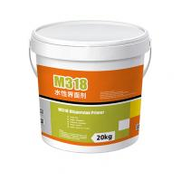 Dispersion Epoxy Floor Primer For Processing Absorbent Concrete / Cement Floor Manufactures