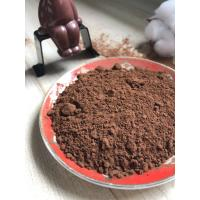 Food Grade Alkalized Dutched Cocoa Powder Free Flowing Without Foreign Matters Manufactures
