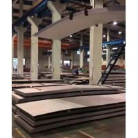 2507 / 1.4410 / S32750 Super Duplex Stainless Steel Plate 1.2 - 25mm Thickness Manufactures