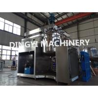 Stainless Steel 316L Vacuum Planetary Mixer , Jet Type Vacuum EmulsifierFor Shower Gel Manufactures