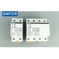 Over Under Voltage Protection Relay , 1 3 Phase Protection Relay 230V/400V Manufactures