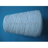 Quality bright polyester chenille yarn for sale