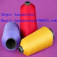 China Polyester Textured Yarn 70D/96F/1 on sale
