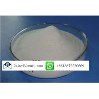 China Pain Relief Powders Local Anesthetic Drugs Levobupivacaine Hydrochloride CAS No 27262-48-2 on sale