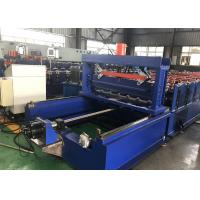 Durable PPGI Color Steel Metal Roofing Machine With Servo Following Cutting Manufactures