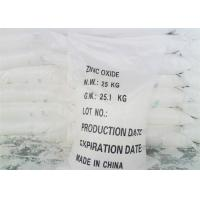 CAS No. 1314-13-2 Anticorrosive Zinc White Nontoxic For Metals Surface 99.5% Manufactures