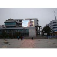 Quality P4.81mm SMD2727 SMD1921 Outdoor High Definition Digital Advertising LED Video for sale