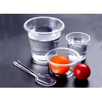 1oz 30ml Small testing cup for supermarket Manufactures