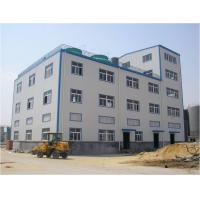 China Pre engineered steel structure Project of Tianxiang Foods Co., Ltd on sale