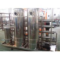 Pure Water / Drinking Water Treatment Systems Normal Temperature 1 Year Warranty Manufactures