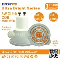 6W 580LM Cold-forging Aluminium GU10 COB LED Ultra Bright Spotlight  - Warm White Manufactures