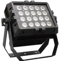 Ip65 20pcs 15w 5 In1 Par Led Wall Wash Light Digital Or LCD Display Manufactures