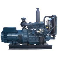 10kw to 28kw kubota silent small diesel generators for sale Manufactures