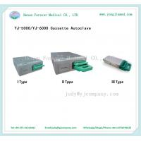 Buy cheap E.N.T and gynaecoloy departments Steam Autoclave Cassette Steam Autoclave detal clinic from wholesalers
