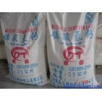 Dicalcium Phosphate Dihydrate (food grade) Manufactures