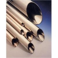 Copper-Nickel Pipe(Tube Manufactures