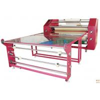 Buy cheap Drum dye sublimation machine (Model No. CY-C03) from wholesalers