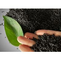 4mm Sulfur Impregnated Activated Carbon Pellets For Gas / Water Purification Manufactures