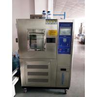 Quality Shoes Material Water Vapor Permeability Test Chamber Human - Machine Interface for sale