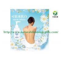 Silk Protein Snow White Original Whitening Cream in Skincare And Cosmetics 180ml Whitening Lotion Manufactures
