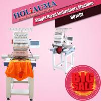 HO1501 single head 15 needles computerized embroidery machine like swf embroidery machine Manufactures