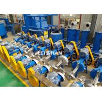 Buy cheap High Efficiency Chest Agitator Pump 5.5 - 55kw Motor Power Easy Installation from wholesalers