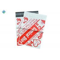 3.0 mil 15x17inch Strong Adhesive Express Bags Mailers Bag Plastic Poly Mailers Mail Bags Poly Bags Manufactures